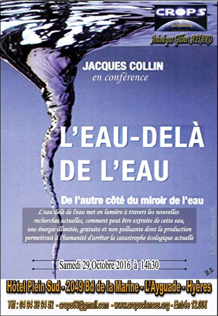 La mémoire de l'eau (Jacques Collin)