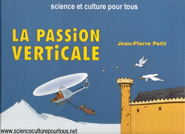 Passion-verticale